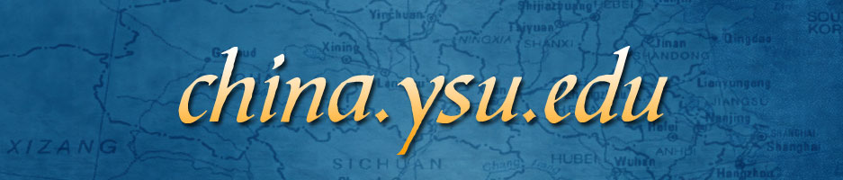 china.ysu.edu masthead